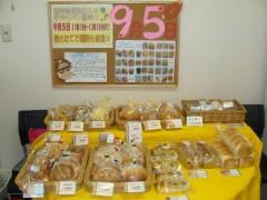 パン販売イベント